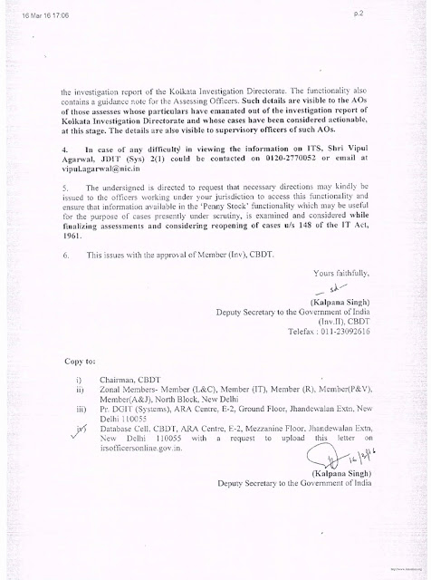 Income tax department keeps an eagle eye for bogus ltcg claims income tax department keeps an eagle eye for bogus ltcg claims spiritdancerdesigns Gallery